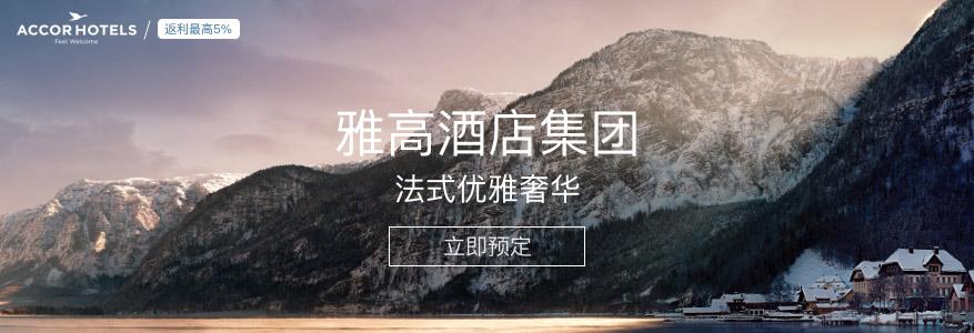 海量旅游优惠折扣推荐,出境游_国内游_旅游线路__跟团游_自由行【55海淘】