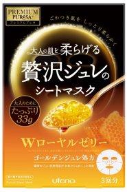 Utena佑天兰 奢侈果冻面膜3片装 添加W蜂蜜啫喱