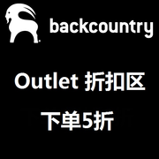 Backcountry: Outlet區 折扣商品 限時優惠 下單享原價5折