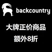 Backcountry: 多款正價大牌 下單額外8折