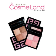 Cosme Land:再入荷大牌護膚化妝品5折起!