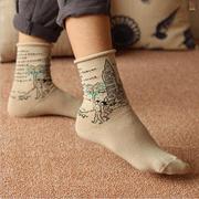 Accessorize DE:全場襪子 買三付二