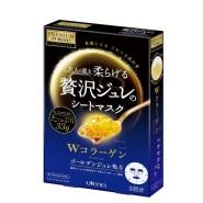 Utena 黄金果冻 胶原蛋白保湿面膜 3片装 HK