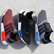 有錢難買 NMD!Adidas DE:NMD 球鞋 8.5折