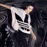 減肥季!Adidas DE:官網 Outlet 區 女士服飾鞋包 5折起