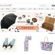 Felissimo 日本精美飾品,小物,服飾網站 注冊下單攻略