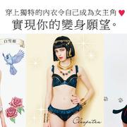 Felissimo: 穿上可愛獨特的內衣,讓自己變身女主角