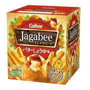 Calbee 卡樂比 薯條90g×12盒 2651日元 初次定期再享額外7折