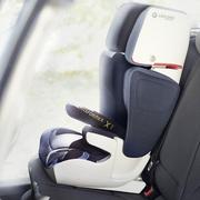 陪伴寶寶長大的安全座椅!【德亞直郵】Concord 康科德 汽車兒童安全座椅 XT 15-36kg 寶寶用 215.93歐(約1671元)