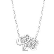 精致迷你!可愛小象鉆石吊墜 $19(約132元)