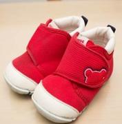 日亞:Mikihouse 寶寶人生第一雙鞋 經典好款集錦,額外8.5折