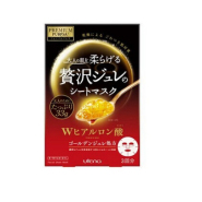 Utena Premium Puresa 黄金凝胶面膜 (透明质酸) 3片