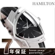 黑衣人同款!【9%高返+1000日元优惠券+周五指定信用卡最高20%积分】Hamilton 汉密尔顿 男士腕表
