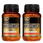 【兩件免郵裝】GO Healthy 高之源 清肺膠囊 60粒*2瓶 NZ$50(約249元)