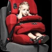 Kidsroom.de:22款暢銷安全座椅 立減10歐