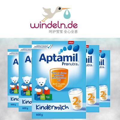 土豪榜公布!500歐禮品卡免費送!Windeln.de:全場母嬰用品、保健品