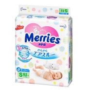 Kao 花王Merries 婴儿纸尿裤82枚 重回好价