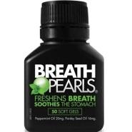 Breath Pearls 珍珠植物本草口气清新剂 50ml AU