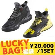 亚洲免EMS运费!adidas 阿迪达斯 D LILLARD 2 篮球鞋2双+除臭球2组 福袋 折后18000日元(约1080元)