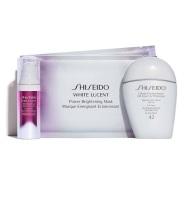 价值$108!Shiseido 资生堂艳阳夏清透隔离防晒乳超值套装