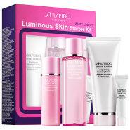 价值$97!Shiseido 资生堂 新透白美白护肤套装