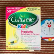 满$50减$8+0税免邮中国!Culturelle 康萃乐 婴幼儿童益生菌粉剂50袋