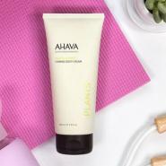 Beauty Bar:Ahava、Dermalogica等精选护肤香薰美妆 低至4折!