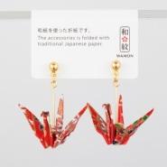 手工制作:京都和纹 和纸千纸鹤耳环一对 4款可选 1296日元(约80元)