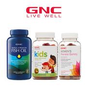 GNC 健安喜官網:精選魚油、葡萄籽、維生素等 2件8折/3件7折