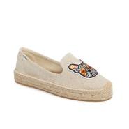 【全网最低价】Soludos 超可爱彩色狗头刺绣草编鞋 $56.21(约407元)