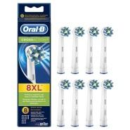 一个刷头22元!【中亚Prime会员】Oral-B 欧乐B Cross Action 电动牙刷更换刷头 8支装