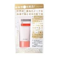 资生堂 FWB温和妆前隔离乳 35g 1202日元(约75元),美妆护肤专场满4200日元免运费+立减100日元