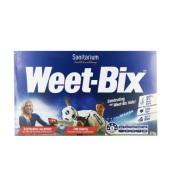 包邮最后一天!Weet-Bix 燕麦片 原味 575g AU