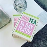 比半价还便宜!Bootea 14天排毒减脂瘦身茶