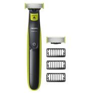 圣诞好价!【中亚Prime会员】Philips 飞利浦 OneBlade QP2520 修剪造型刮胡刀+三个修剪梳
