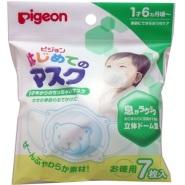 【中亚Prime会员】姚晨宝宝同款:贝亲 Pigeon 宝宝防尘防菌小熊立体口罩 大包7枚入 凑单5包