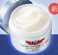 新品!Dr. Ci:Labo 城野医生 升级版药用美白面霜 大容量200g 5个月量 10908日元(约654元)