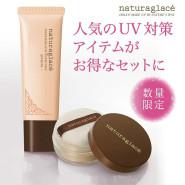 孕妇、敏感肌可用!资生堂 Naturaglace 隔离乳SPF30/PA+++、散粉套装 折后2721日元(约163元)