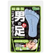 Foot-Medi 足部专用 去角质除臭止痒去脚气洗脚皂60g 特价960日元(约60元)