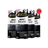 【免运费】KAO 花王 碧柔男士毛孔清洁鼻贴黑色 10片×4件
