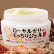 日本Belluna 中文官网:日本药妆品牌 Ozio 奥兹奥护肤、美妆全场6折起+满4500日元(288元)免运费