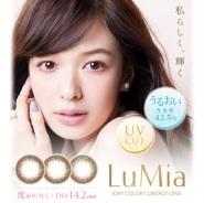 【55海淘节】森绘梨佳代言:LuMia 日常自然系美瞳14.2mm直径日抛10片 1814日元(约109元)