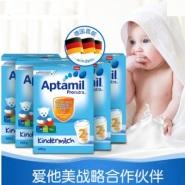 一盒到手价114元!Aptamil 爱他美 婴幼儿牛奶粉2+段600g*5盒