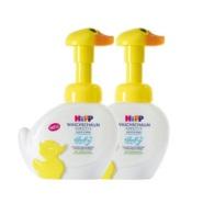 包邮包税!Hipp 喜宝 小黄鸭婴儿泡泡洗手洗脸液 2*250ml