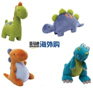 【中亚Prime会员】亚马逊海外购:GUND 恐龙宝宝系列安抚毛绒玩具 低至72元+免运费