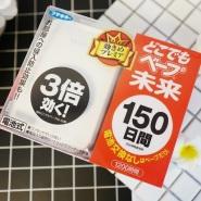 【日亚直邮】61元!日本 VAPE 电子驱蚊器 3倍效力 150天量 1000日元(约61元)