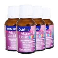 包邮包税!Ostelin 婴幼儿维生素D滴剂 20ml*4瓶 185元