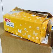 【5姐曬單】德式嚴謹包裹——來自德國 Apodiscounter 藥房