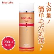【高返3%+预定】9折!Dr. Ci:Labo 城野医生 毛孔收敛化妆水 大容量200ml 2138日元(约128元)