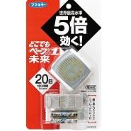 限时高返12%!【中亚Prime会员】日本VAPE 未来5倍 驱蚊手表 成人款 凑单到手价